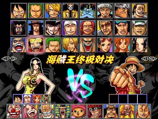 #2021 Game One Piece vs Naruto 4.0