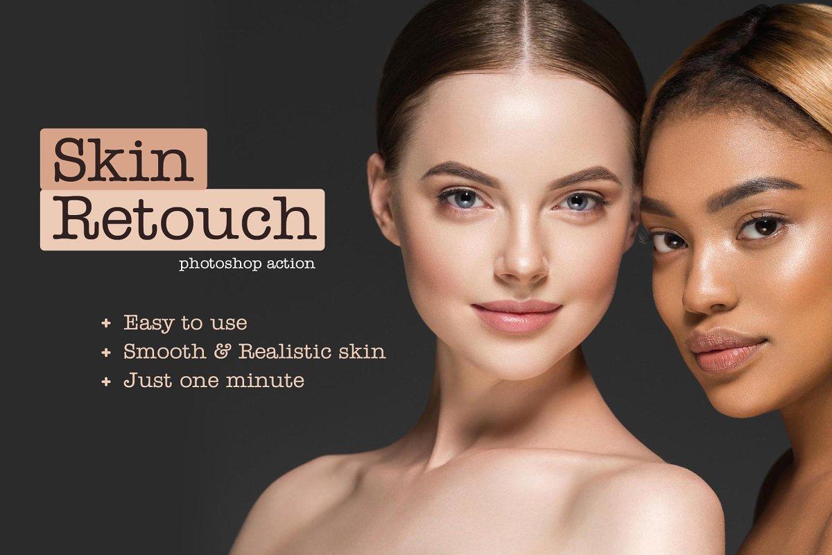#2021 Beauty Skin Retouching – Action chuyên chỉnh da – Maclife
